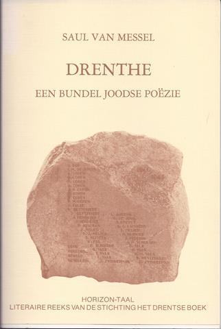 MESSEL, SAUL VAN - Drenthe, Een Bundel Joodse Poëzie
